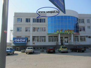 http://sevpol.ru