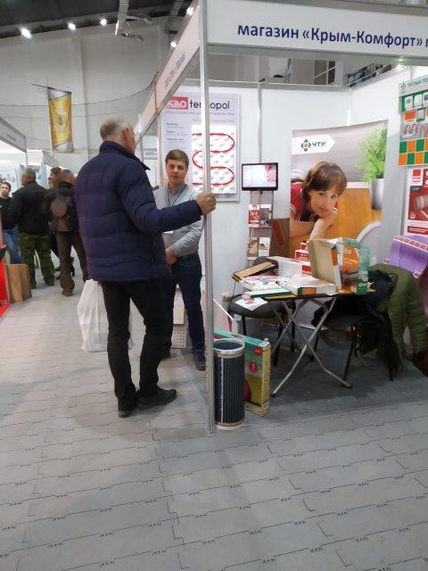 Крым строй индустрия 32