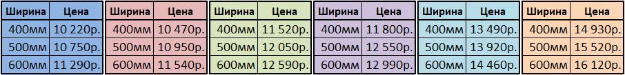 Прайс-лист_V-electro