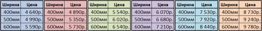 прайс-лист_лесенка_J