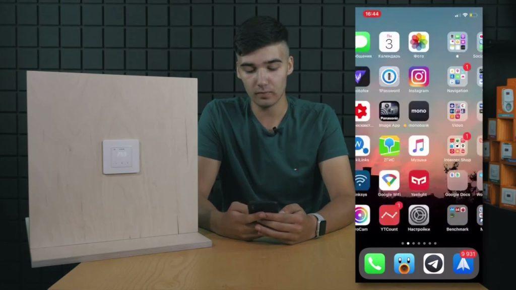 Как подключить терморегулятор terneo к iOS